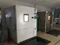 高天冷热冲击试验箱   可靠试验箱