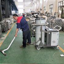 大理石粉收集工业吸尘器