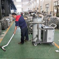 SH7500-7.5KW供应钢管车间吸铁屑吸尘器