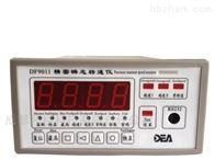 HN-HN-6E正反转速监控仪