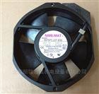 機柜專用美蓓亞NMB-MAT風扇5915PC-22T-B30