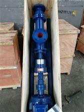 I-1B2寸不鏽鋼螺杆泵(濃漿泵)