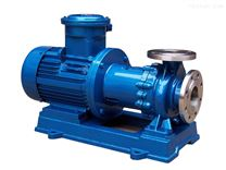 CQ型磁力驱动泵--简称磁力泵