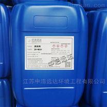江苏中浩远达ZH-W201消泡剂