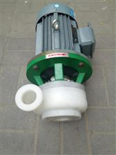 FS80-65-160耐腐蝕離心泵