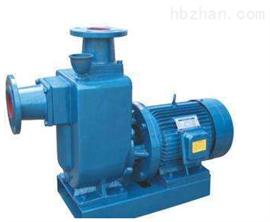 ZWL型直聯式自吸排汙泵