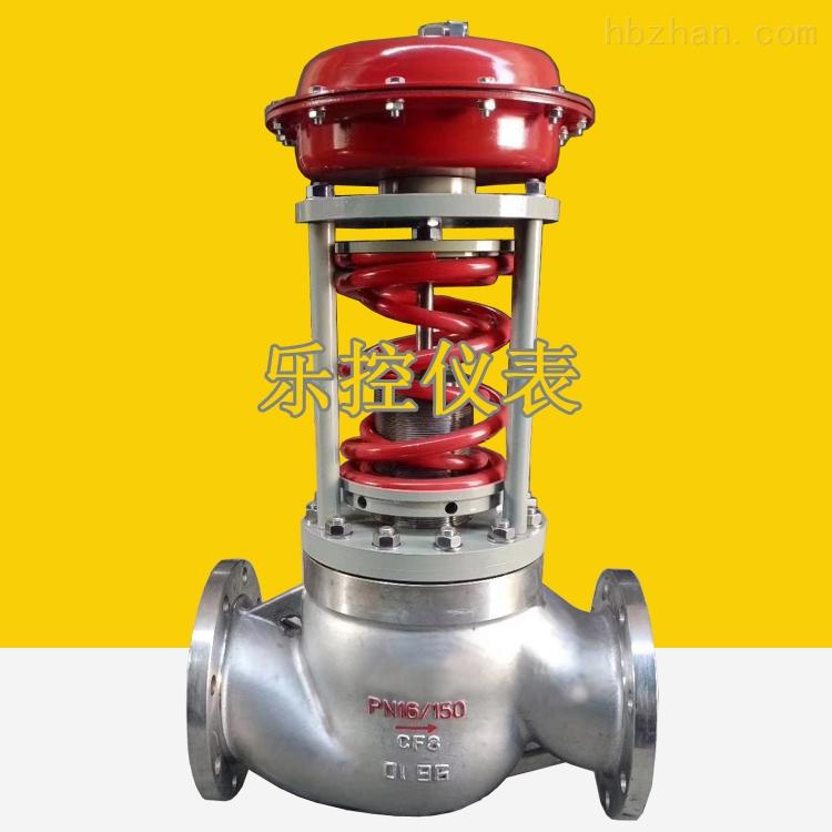 蒸汽动态稳压型自力式调节阀