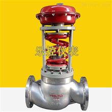 ZZYP-16BW蒸汽动态稳压型自力式调节阀