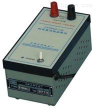 ZX94EZX94E工矿电阻测试仪