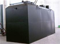 普润特生产地埋式污水处理设备