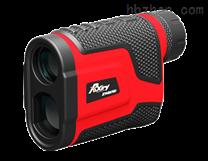 昕锐(Rxiry)X1600PRO 测距仪