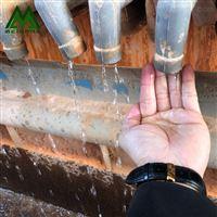 广西砂场污水脱水设备程控板框压滤机