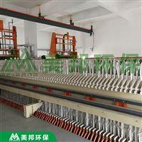 MBGM1500/500-40安徽尾矿污泥泥浆脱水板框压滤机