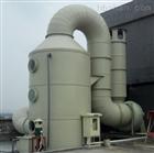 废水站废气除臭设备