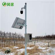 FT-TS300无线土壤墒情检测系统