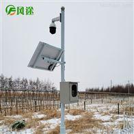 FT-TS300土壤墒情监测仪