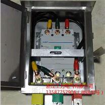 不锈钢低压负荷开关保护箱
