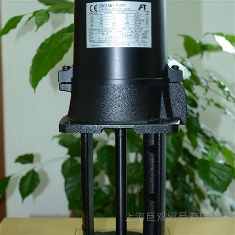 富士冷却泵