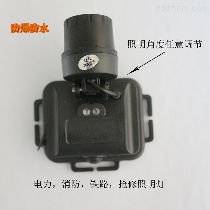 BJQ6015固态防爆调焦头灯LED强光充电矿灯