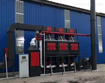 中博工业废气净化器催化燃烧处理环保箱