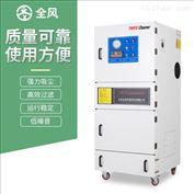 MCJC-1500工业柜式集尘器