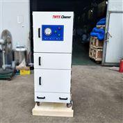 MCJC-2200磨床打磨工业集尘器