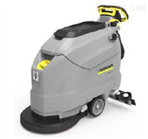 进口凯驰电瓶式洗地机 BD50/50 C BP