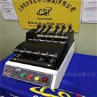 日标JIS摩擦色牢度测试仪器