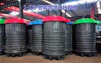 深埋垃圾桶新型地埋式环保垃圾站厂家供应商