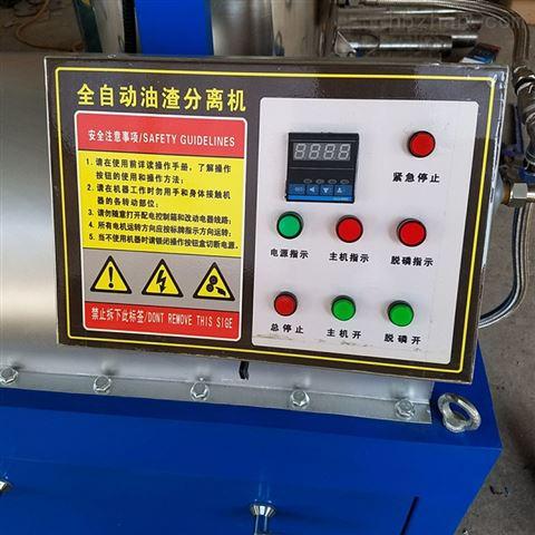 花椒油过滤油渣分离机一台多少钱?