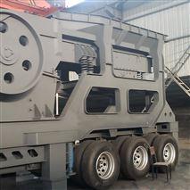 移动式破碎机建筑垃圾处理设备厂家定制