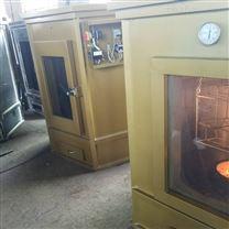 电碳两用立式烧烤炉品质如何型号推荐