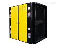 工业低温等离子净化设备