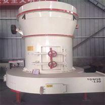 石料磨粉雷蒙磨粉碎机的优点缺点分析报价