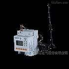 ARCM300D-Z-2GARCM300D組合式電氣火災監控探測器