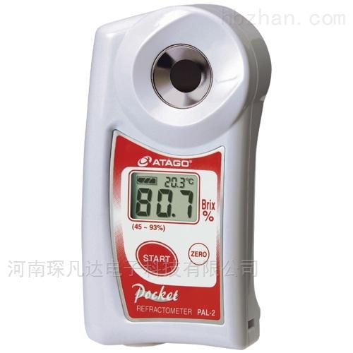 便携式数显折射仪(高糖度)