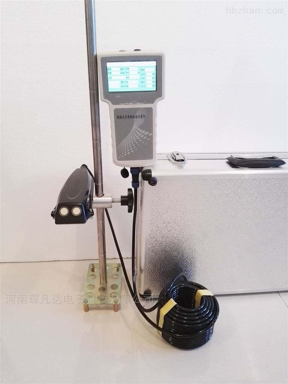 式多普勒流速流量测定仪