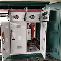 SF6高压充气柜