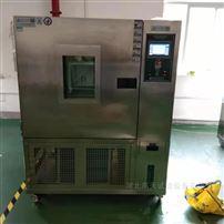 耐高低温湿热试验箱规格型号