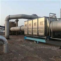 成都養殖場廢氣處理設備