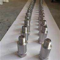 HD-YD-112压电式加速度传感器