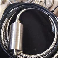HD-YD-215压电式加速度传感器