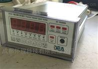 DF9032供应DF9032双通道热膨胀监测仪