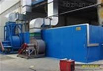 欣恒工业废气处理设备