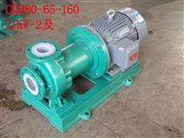 CQB-F钢衬氟塑料磁力泵