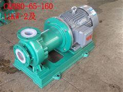 CQB65-50-160FCQB-F钢衬氟塑料磁力泵