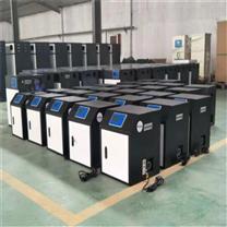 化验室污水处理器供应商
