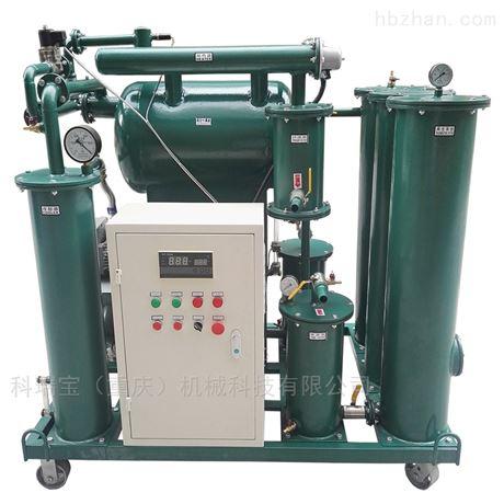 绝缘油多功能滤油机