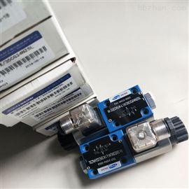 DBW25AG-1-L5X/10-6EG24NZ5上海立新DBW25AG-1-L5X/10-6EG24NZ4溢流阀
