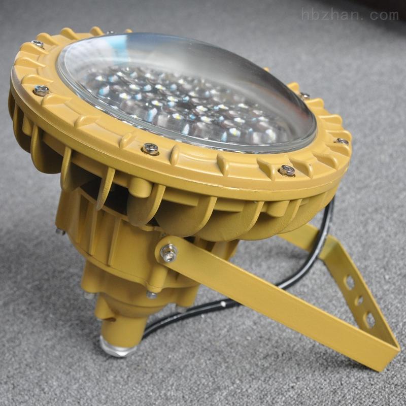 BZD130 80W90W100WLED防爆灯洗煤厂仓库灯